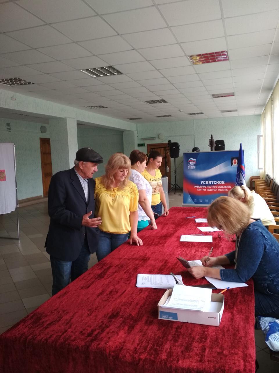 """Предварительное голосование """"Единой России"""" в Усвятах"""
