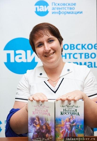 Наталья Косухина. Фото: Дарья Хваткова
