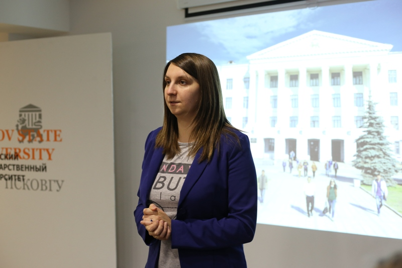 Нина Витковская. Фото ПсковГУ
