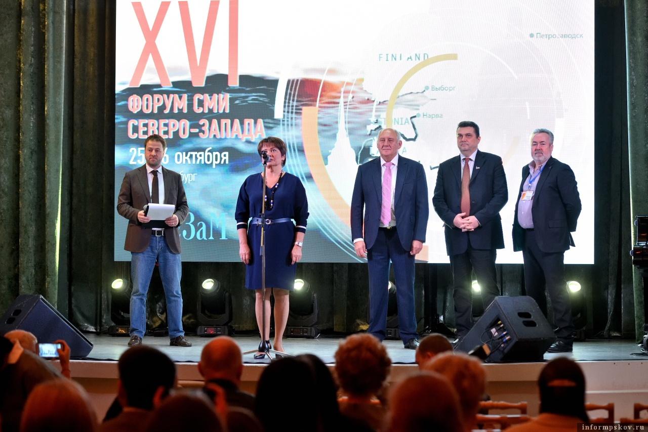 XVI Форум СМИ. Фото Владимира Постнова