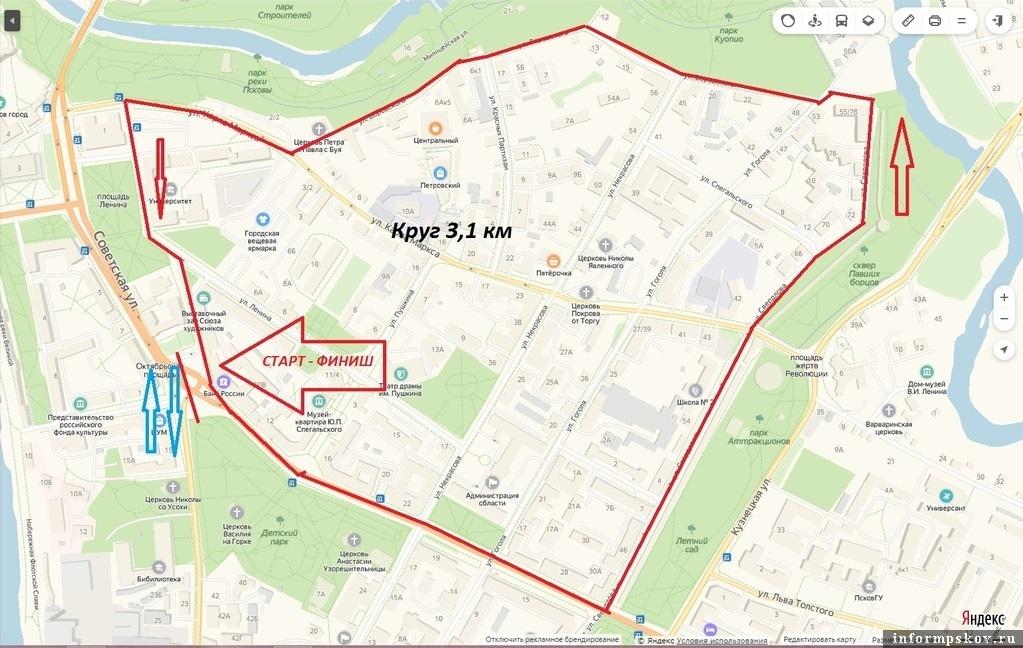 Схема маршрута первого этапа 15 июня.