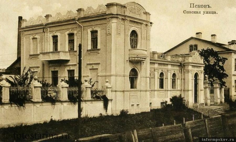 Дореволюционный вид на особняк Лавриновского. Фото с сайта fotostarina.ru