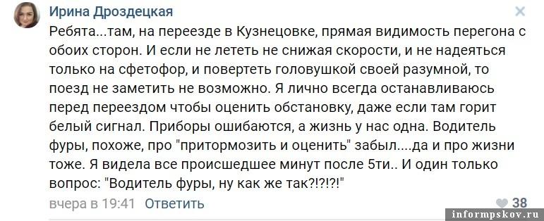 """Источник: """"ВКонтакте"""""""