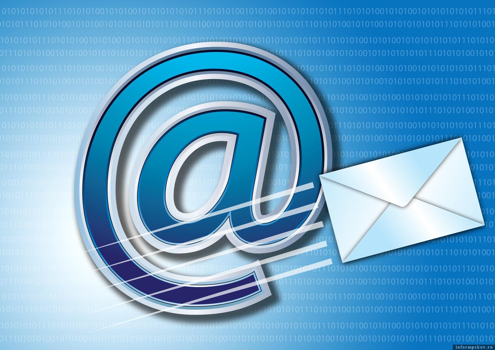 Электронной почта картинки для презентации