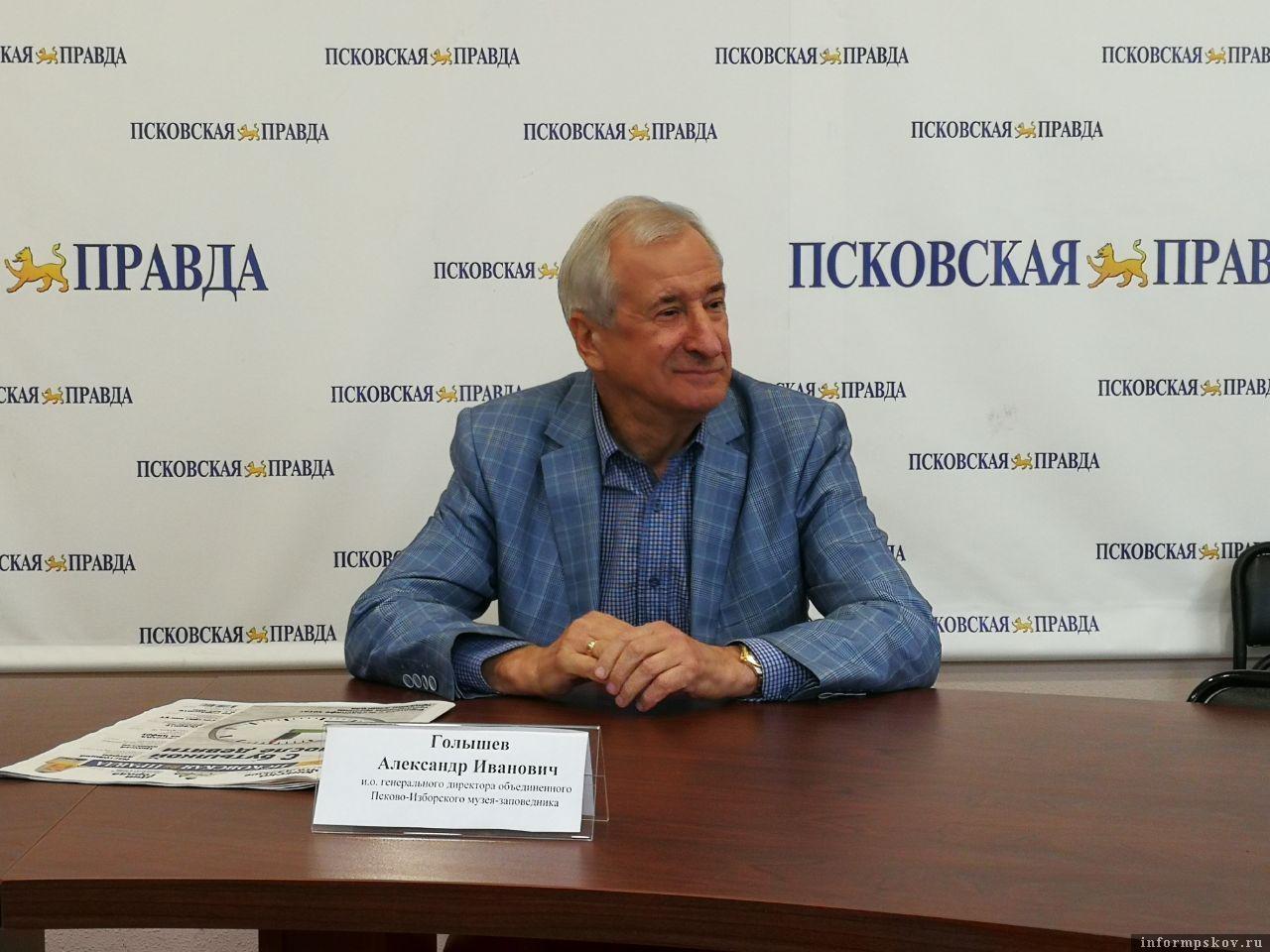 Александр Голышев