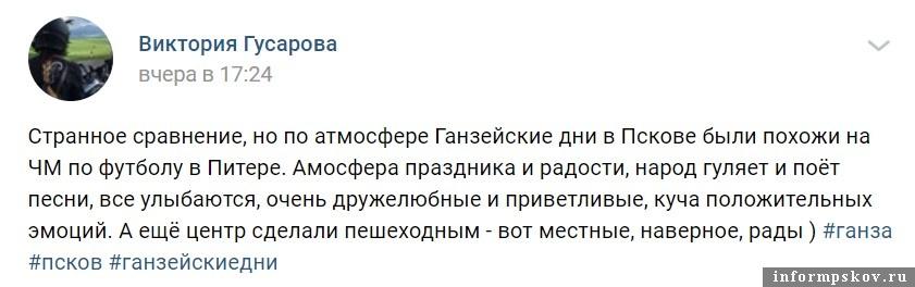 Источник: ВКонтакте