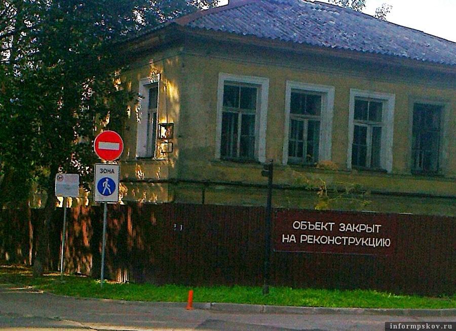 Фото: «Жесть по-Псковски»