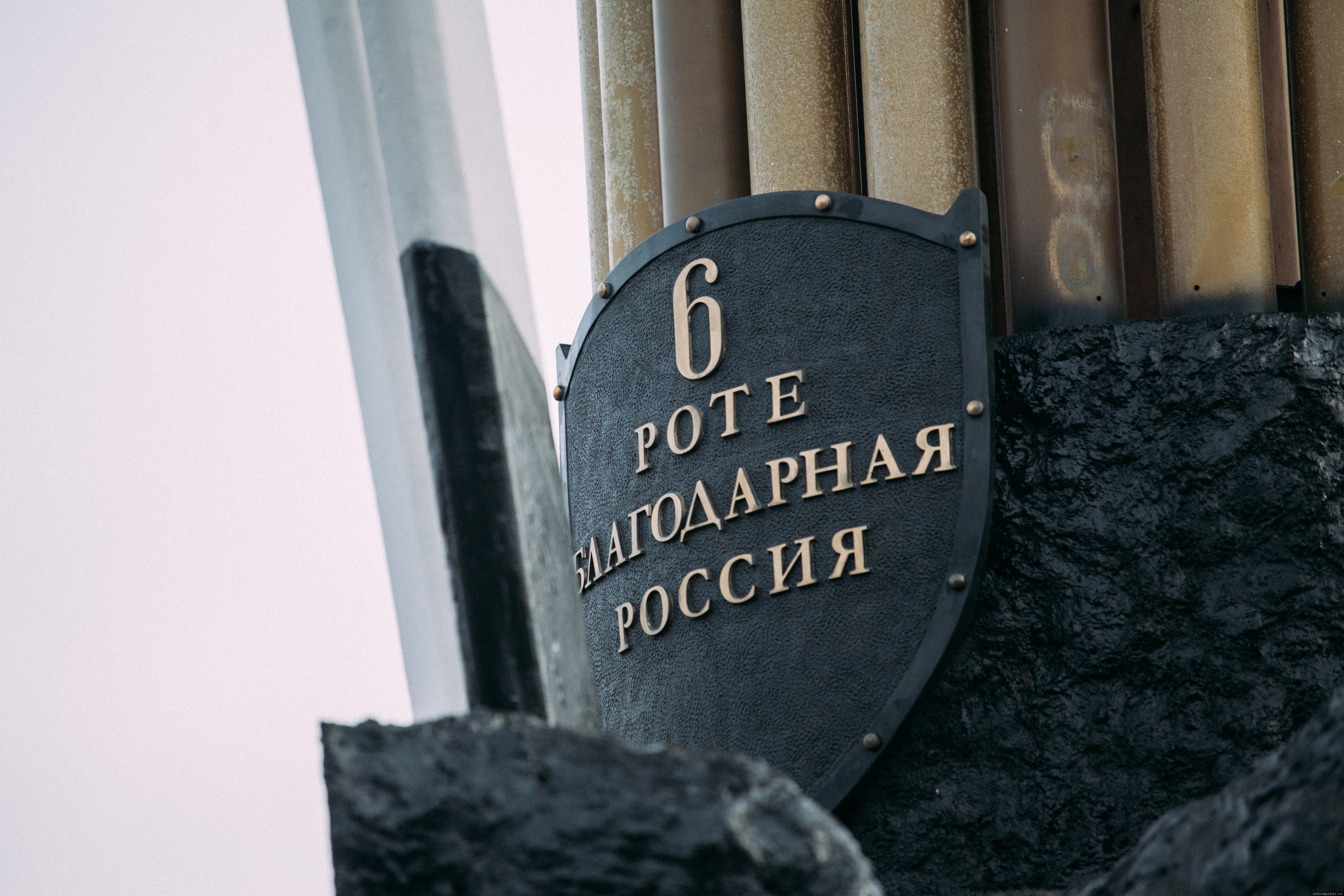 Фото: Александр Сидоренко