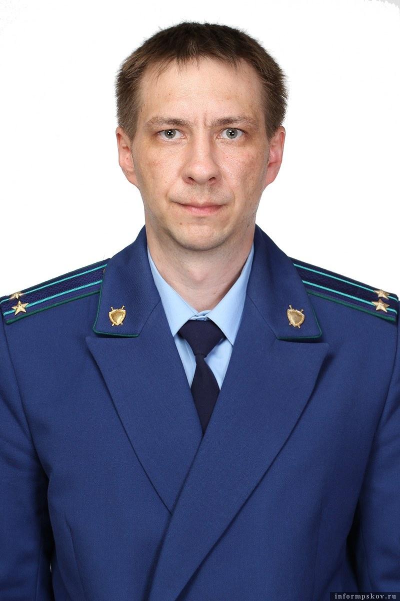 Иван Проценко. Фото предоставлено прокуратурой Псковской области