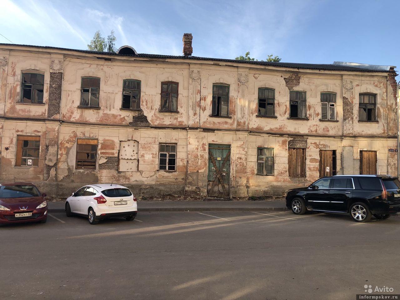 Дом на Детской, 4 в Пскове