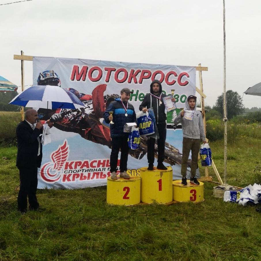 Фото предоставила федерация мотоциклетного спорта Псковской области.