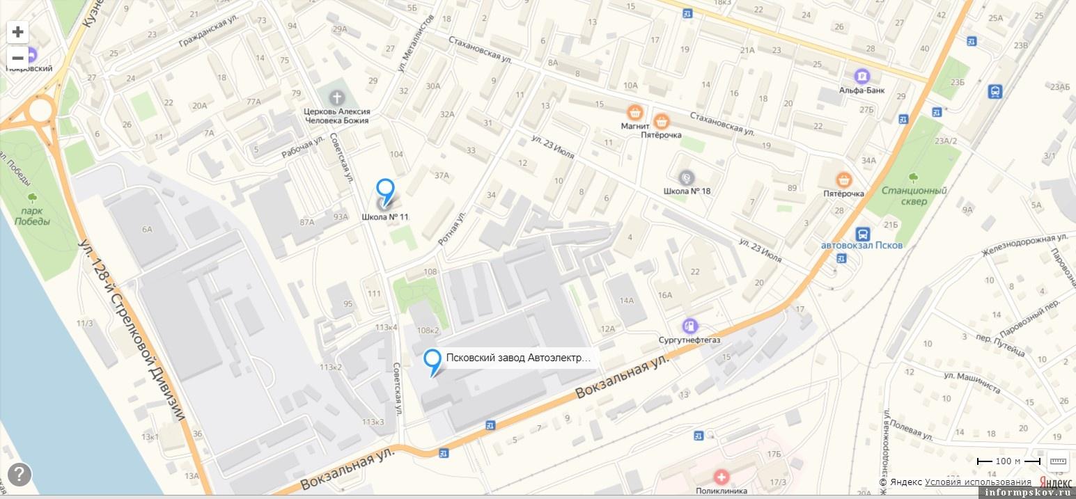 Яндекс. Карты