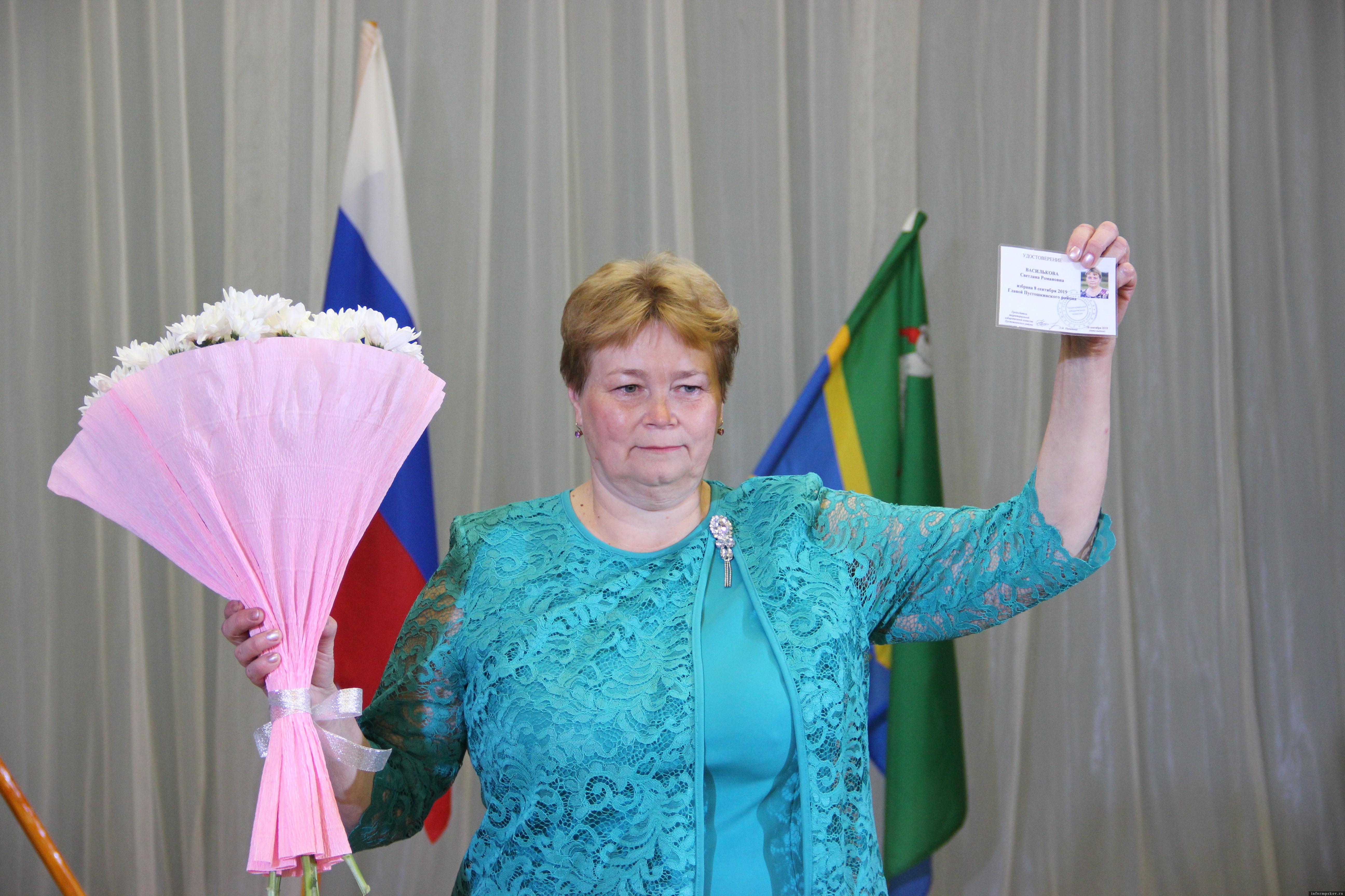 Светлана Василькова вступила в должность главы Пустошкинского района 19 сентября 2019 года. Фото: пресс-служба Псковского областного Собрания.