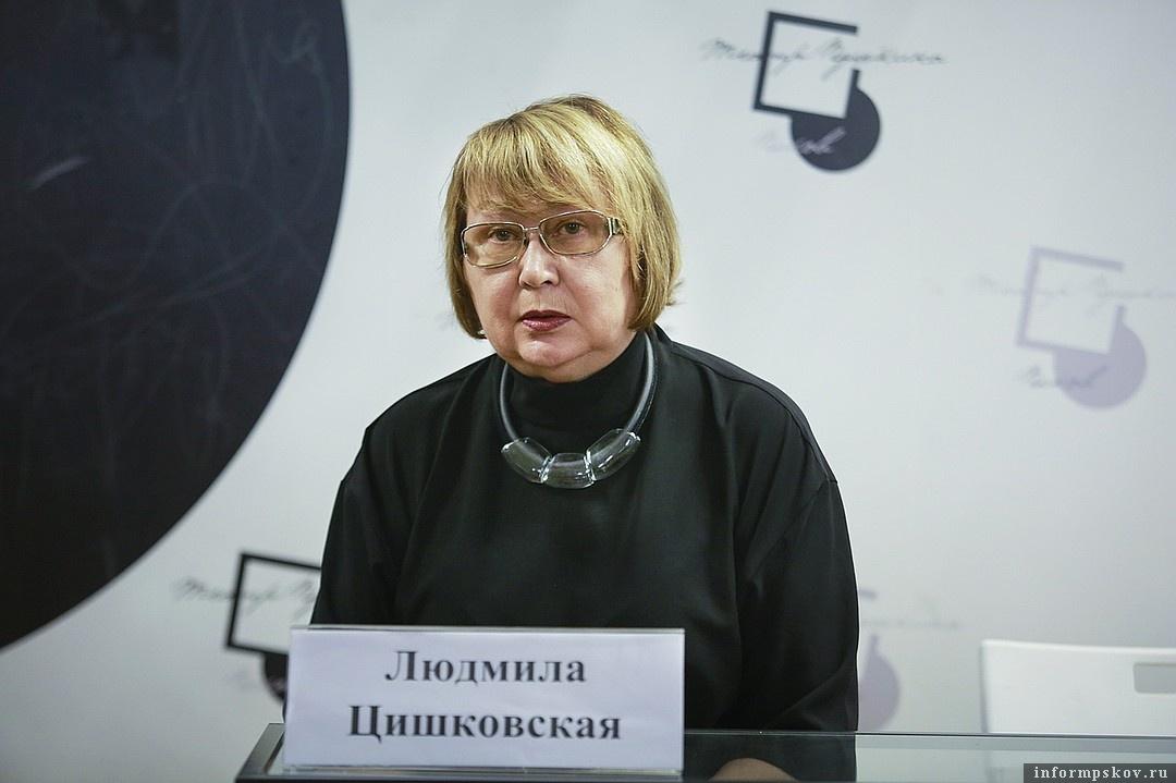 Людмила Цишковская. Фото с сайта pskov.kp.ru