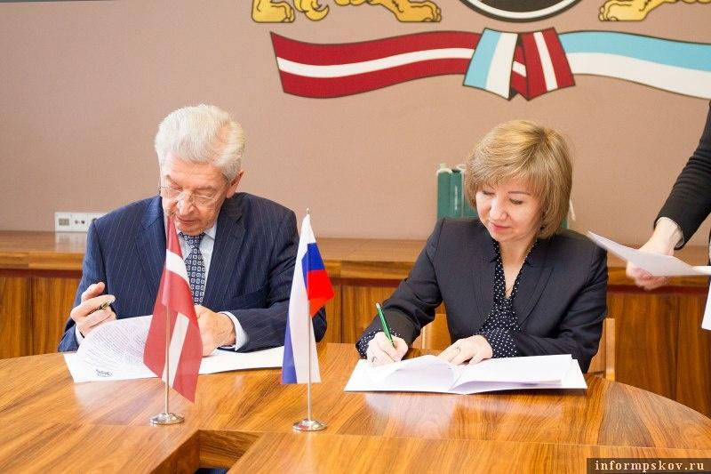 ПсковГУ будет сотрудничать с Рижским техническим университетом