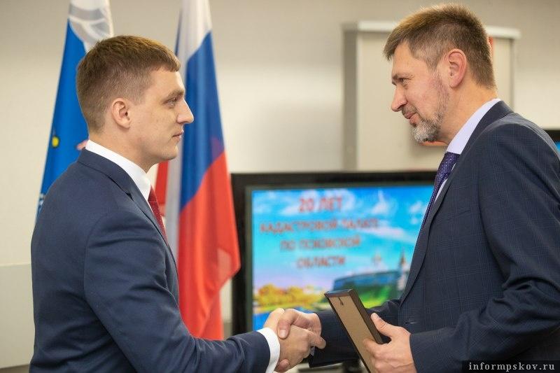 20 лет исполнилось Кадастровой палате Псковской области