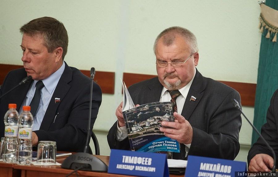 Досрочное прекращение полномочий депутата Александра Тимофеева согласовал правовой комитет Псковской гордумы