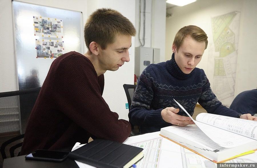 Студенты листают Нойферта