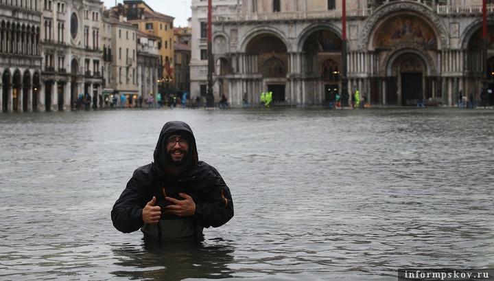 Венеция под водой. Фото с сайта Vesti.ru
