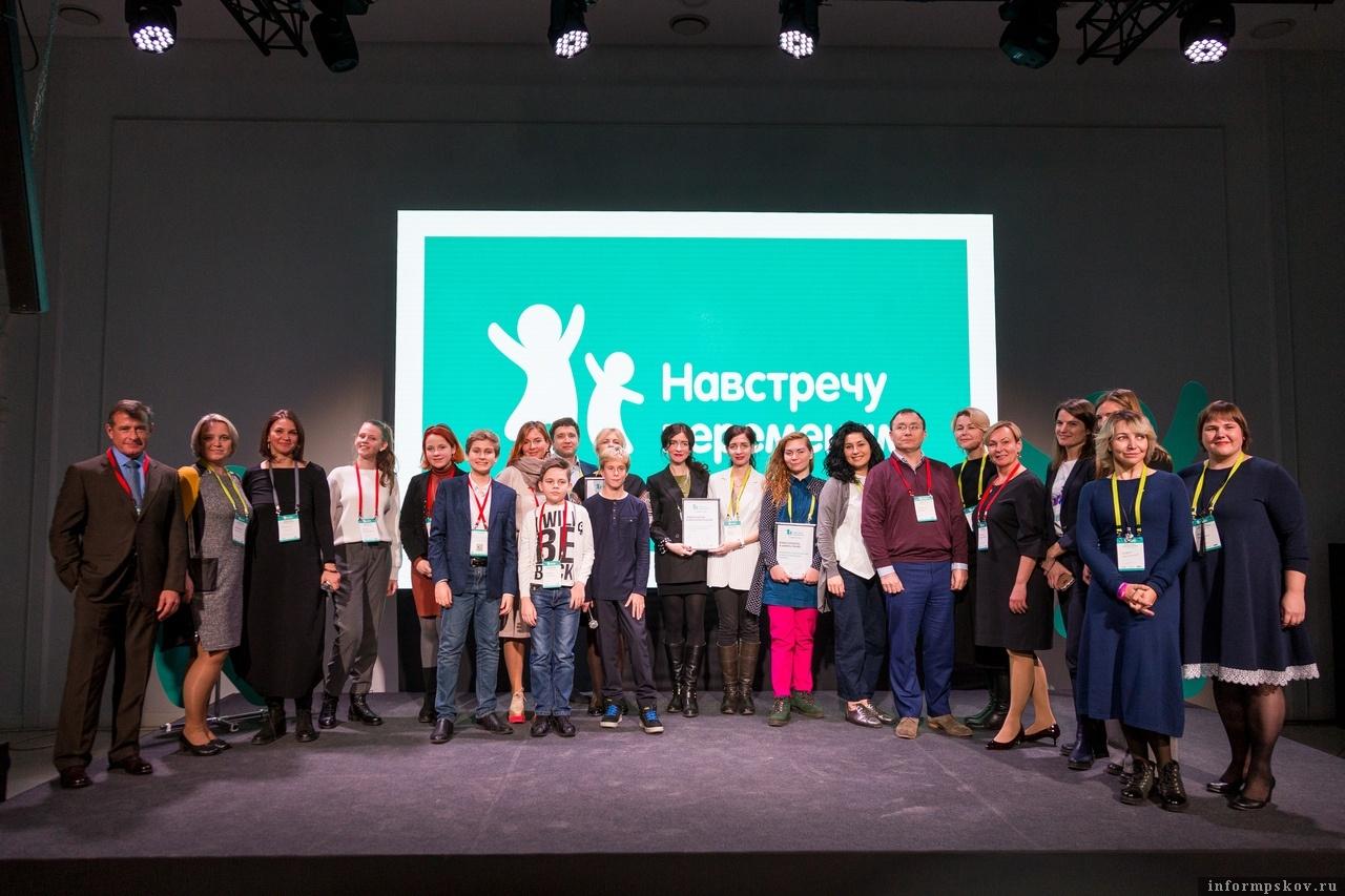 Фото организаторов конкурса