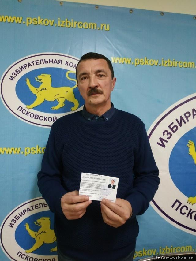 Фото Псковского областного отделения КПРФ