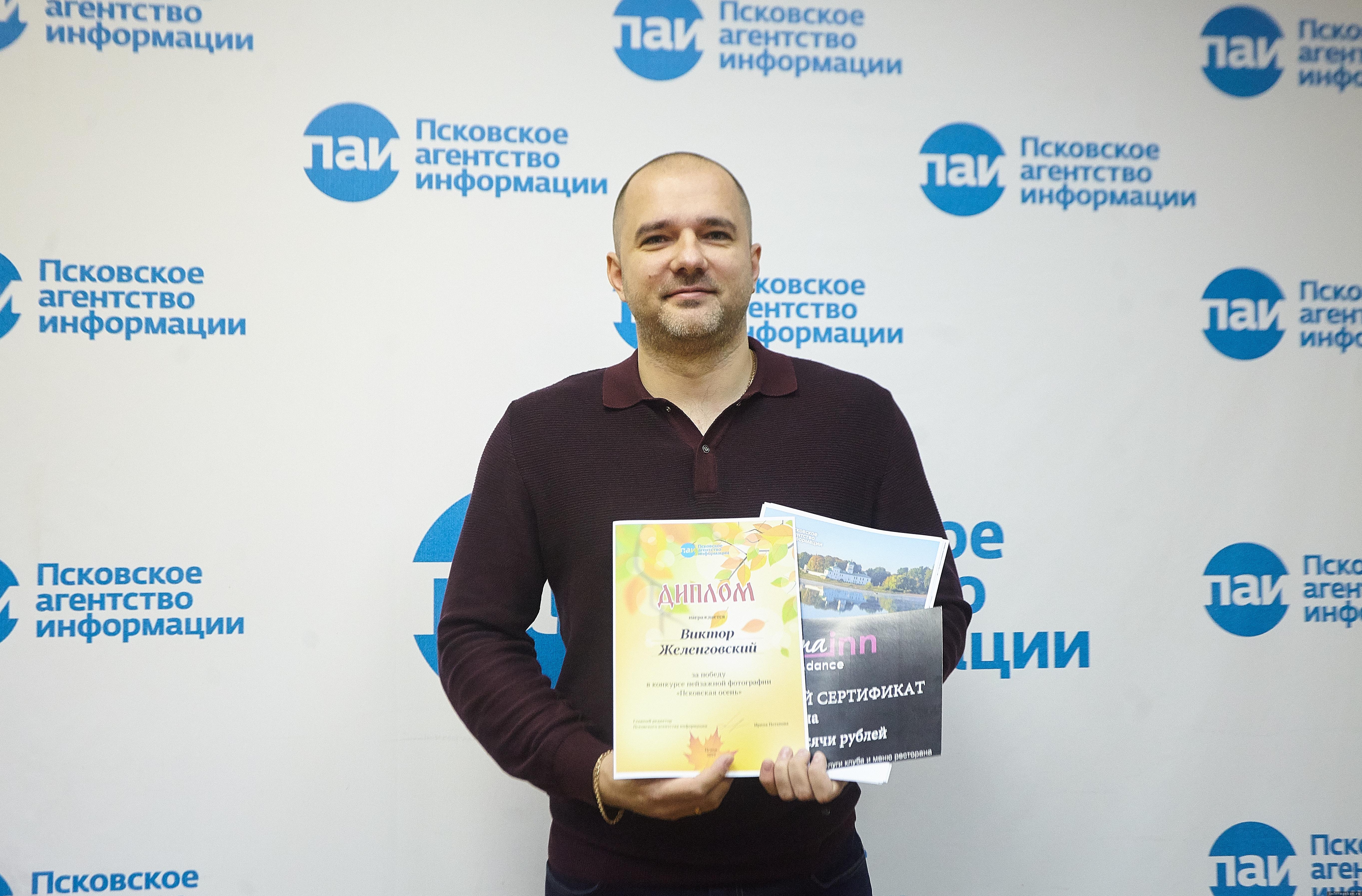 конкурс псковских фотографов пейзажистов реже