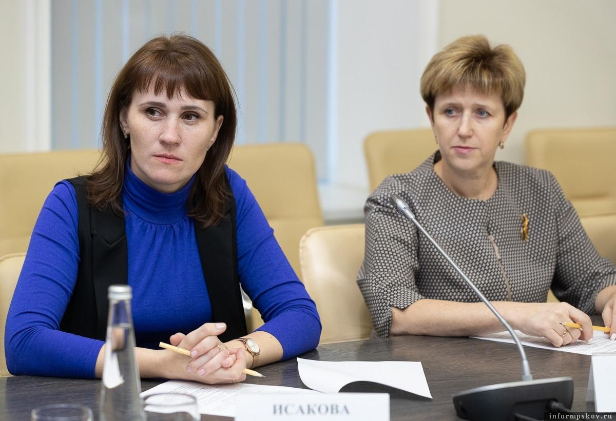 8 ноября состоялось первое открытое обсуждение планов по работе РИО в Пскове.