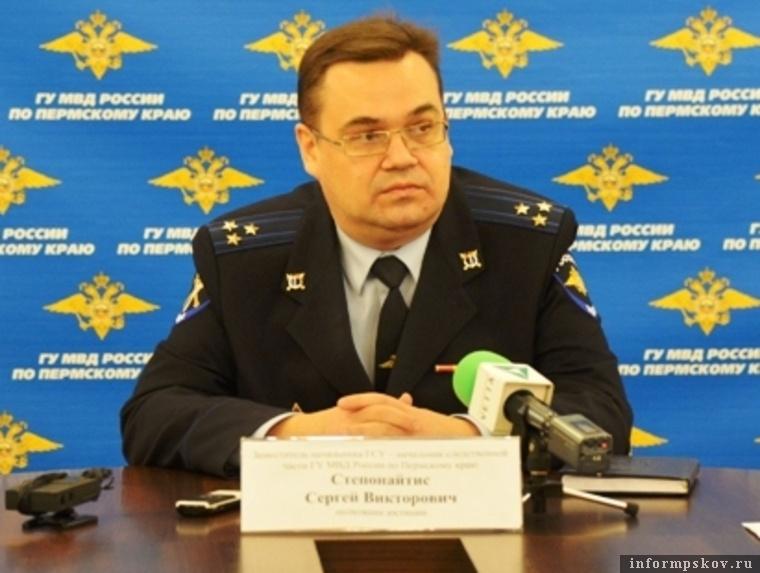 Сергей Степонайтис