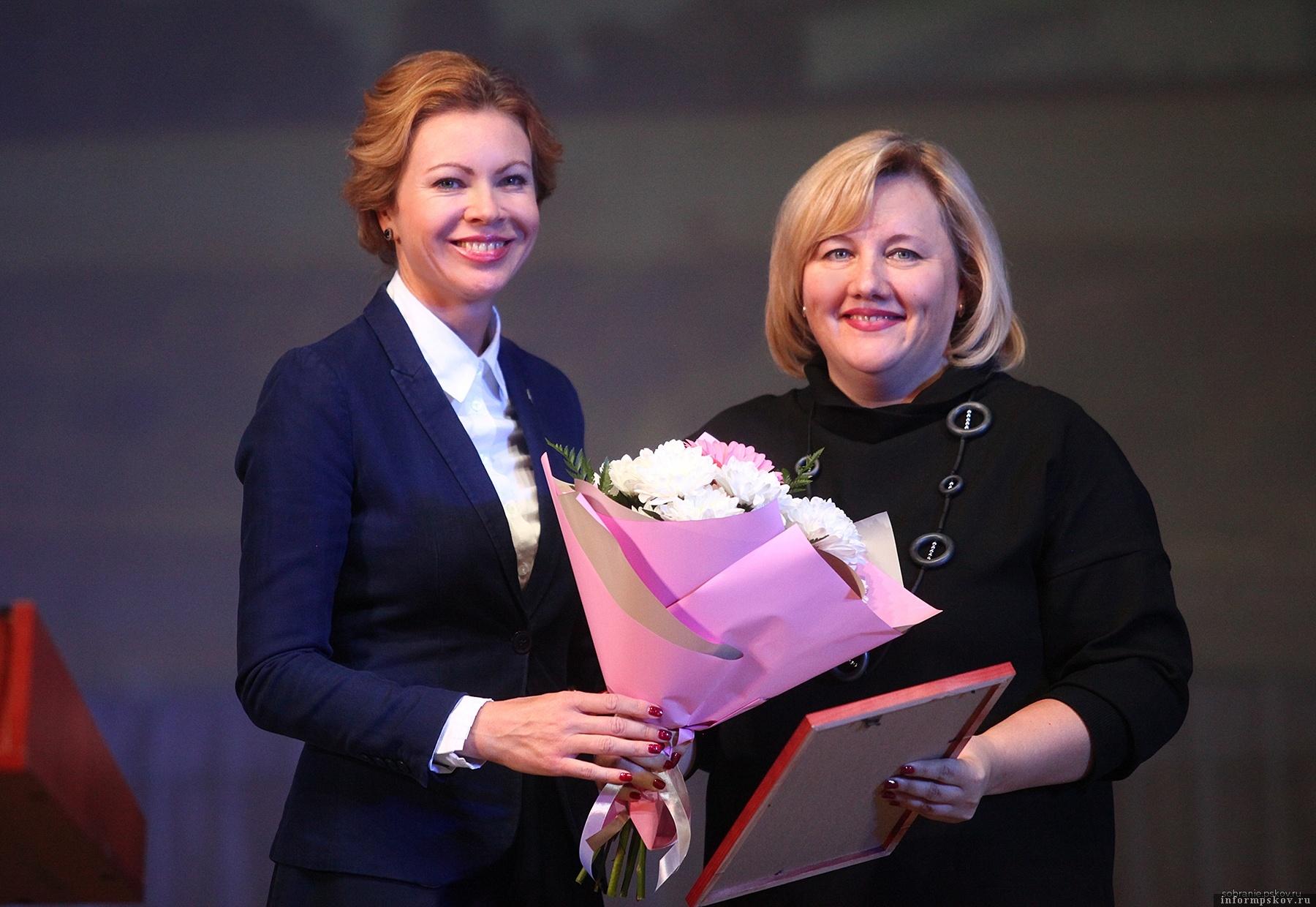 Фото Псковского областного Собрания