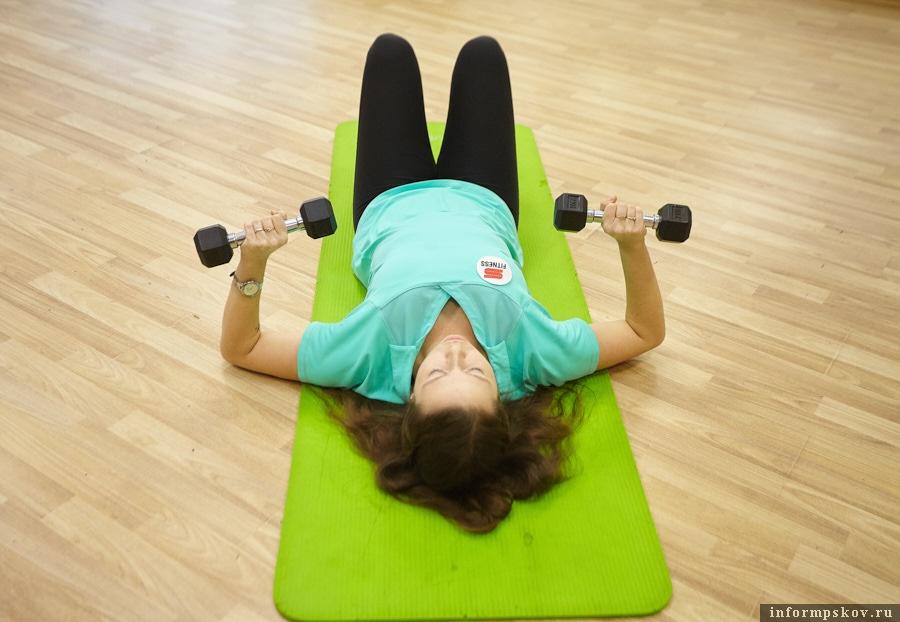 Собственно упражнение