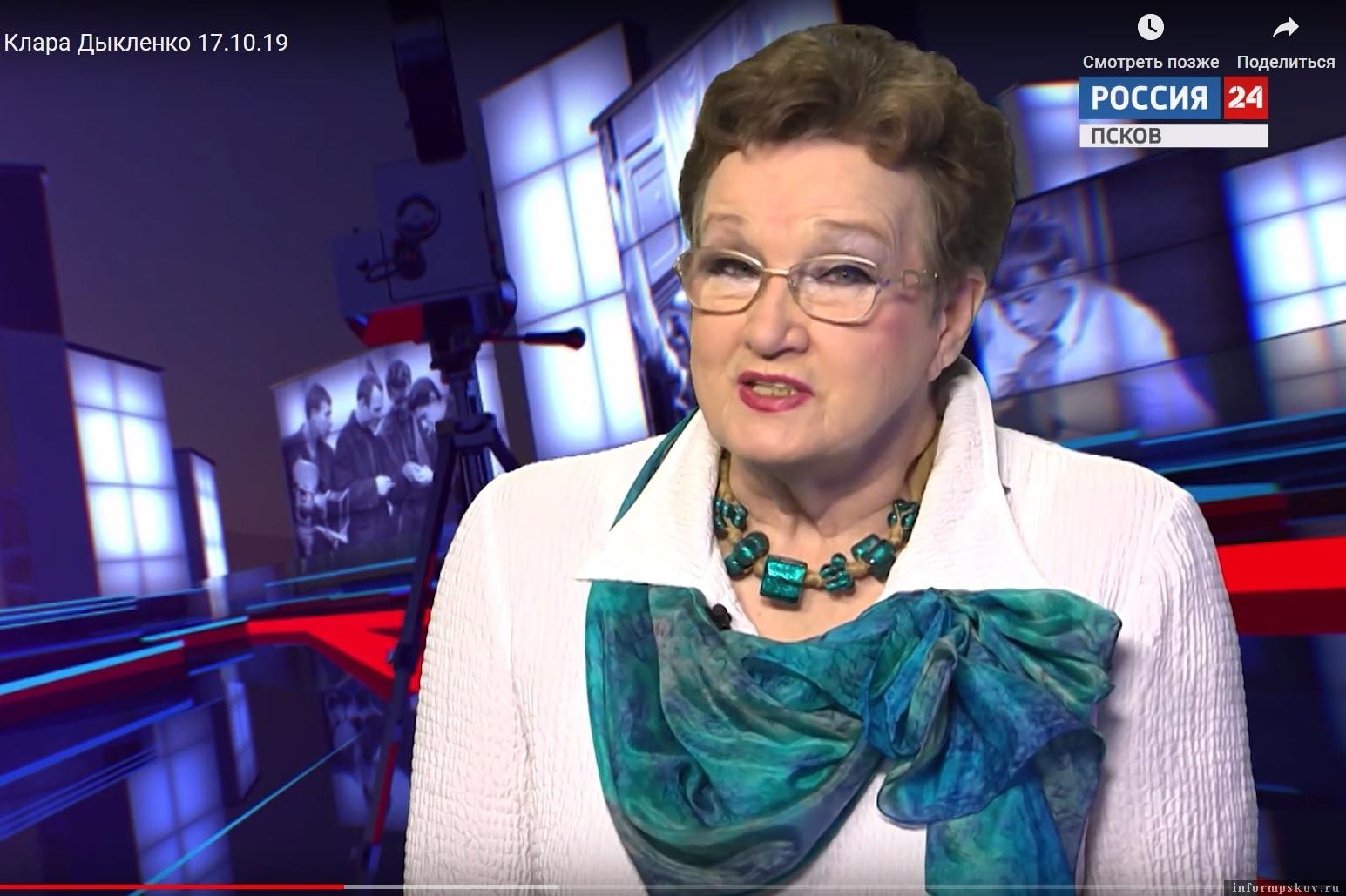 """Клара Дыкленко номинирована на соискание премии """"Народное признание""""."""