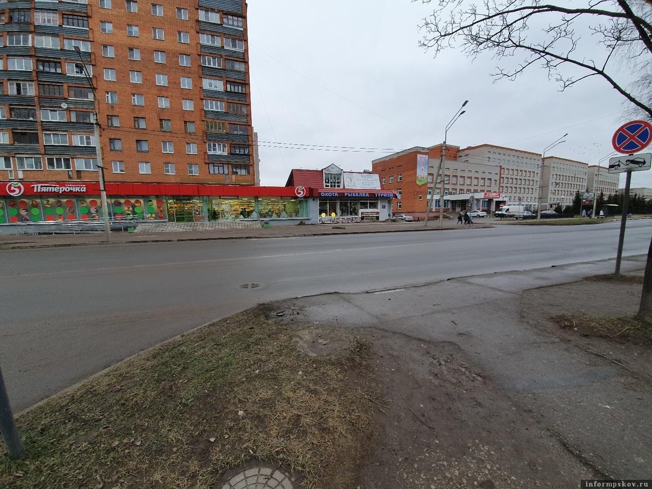 Фото из группы «Убитые дороги Пскова» в социальной сети «ВКонтакте».
