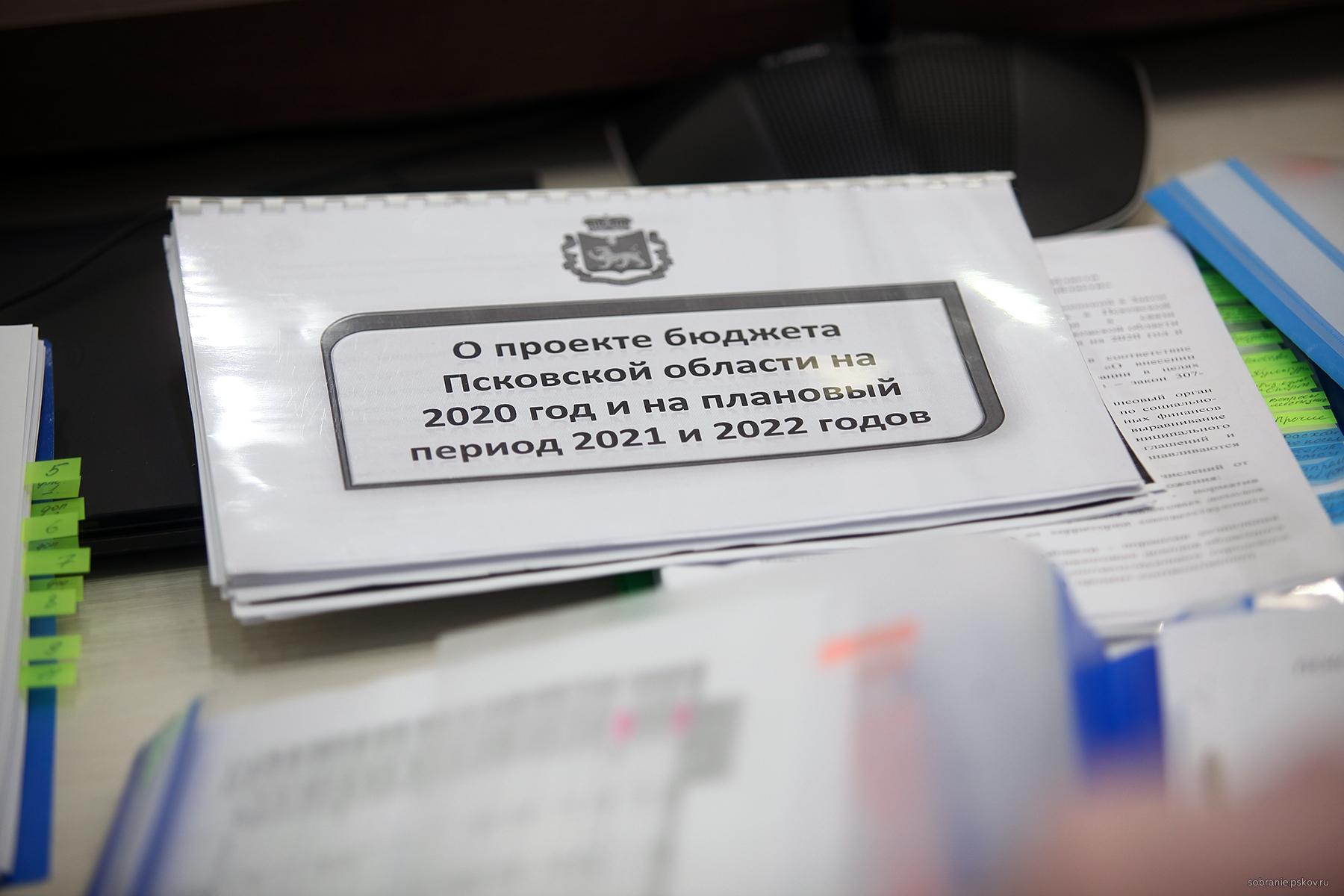 Фото пресс-службы областного Собрания