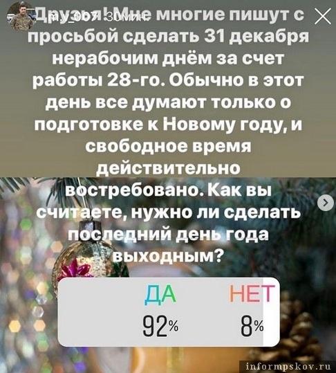 "Фото из ""Инстаграма"" Михаила Ведерникова"