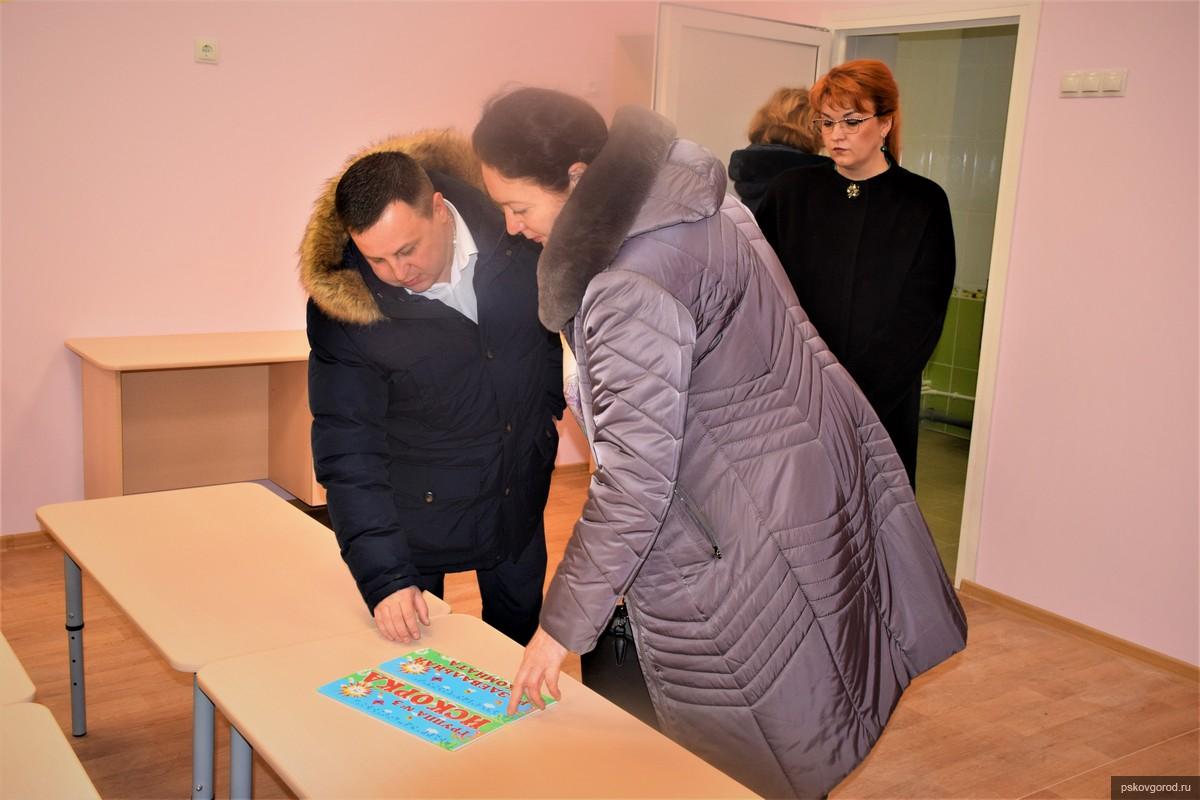 Контрольный выезд администрации города в новый детский сад №5 на улице Звездной в Пскове. Фото пресс-службы администрации Пскова