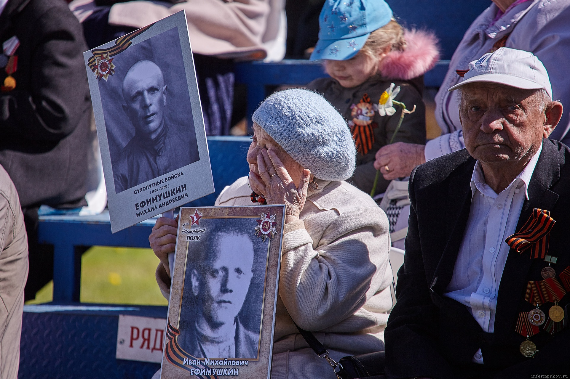 Парад Победы в Пскове. Фото Дарьи Хватковой