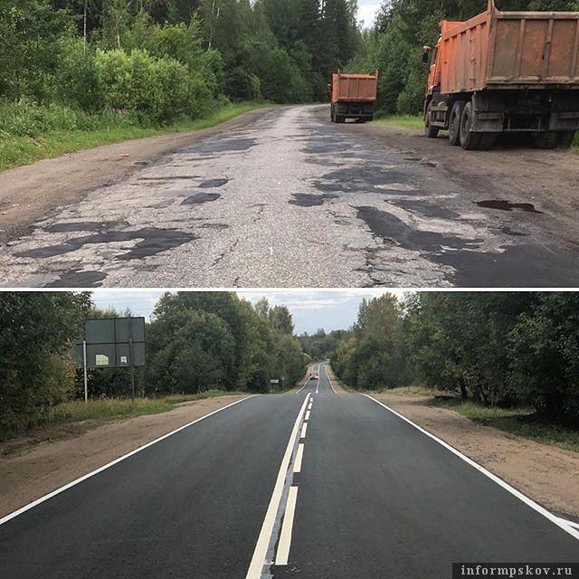 Фото из Instagram губернатора Псковской области Михаила Ведерникова