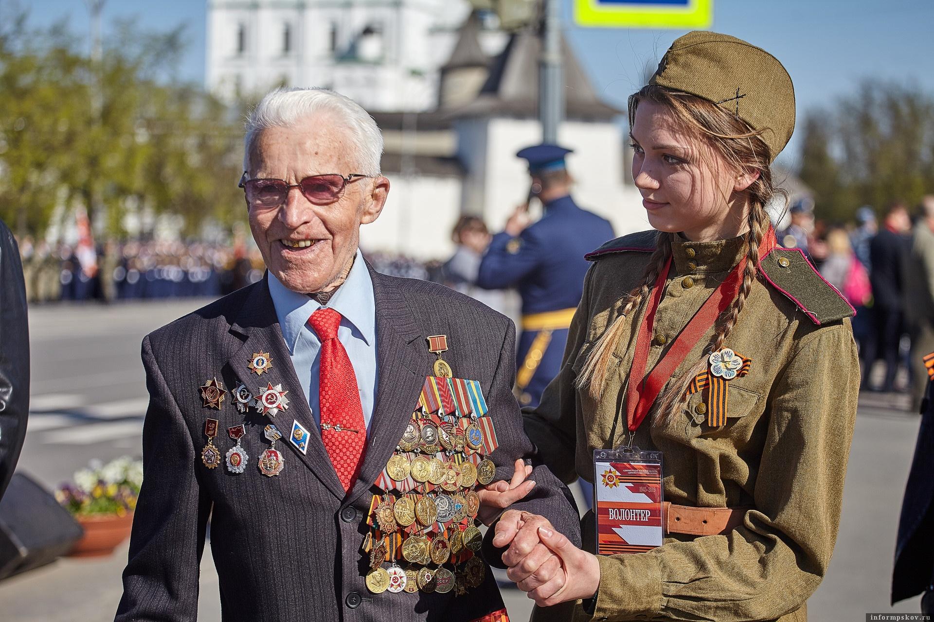 День Победы в Пскове. Фото Дарьи Хватковой