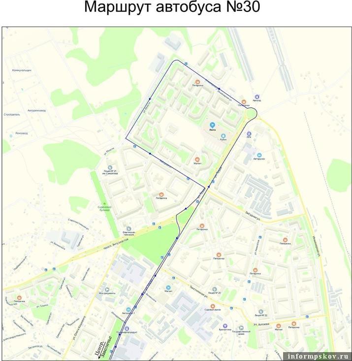 Схема комитета по транспорту и дорожному хозяйству Псковской области