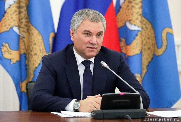 Фото пресс-службы Госдумы