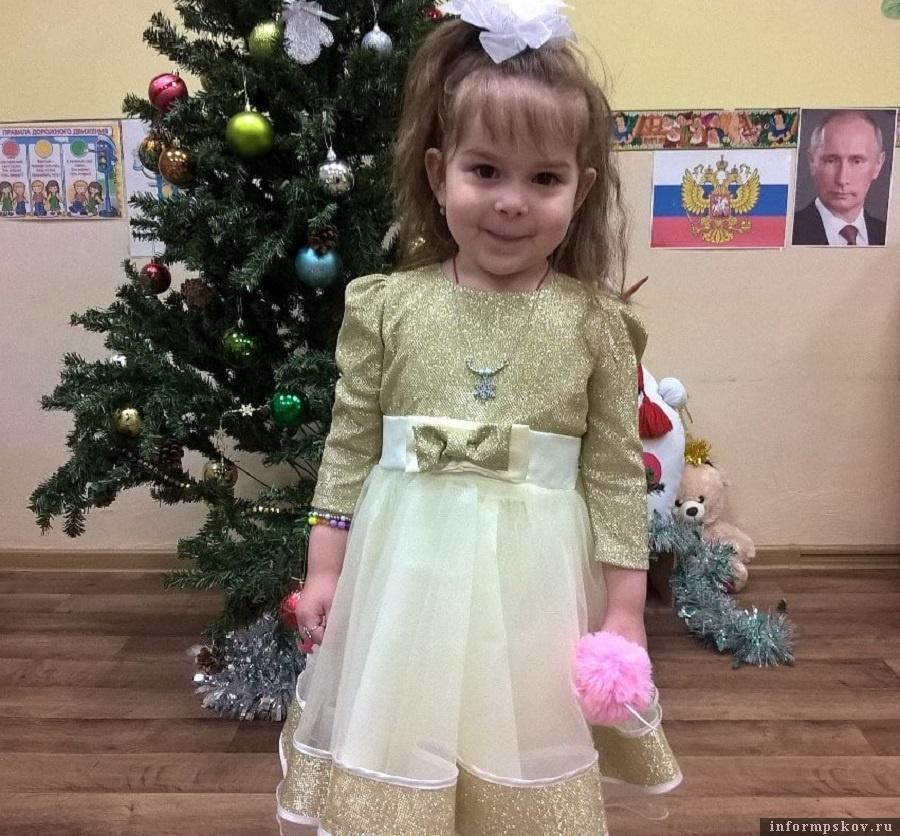 Фото: Благотворительный фонд княгини Ольги