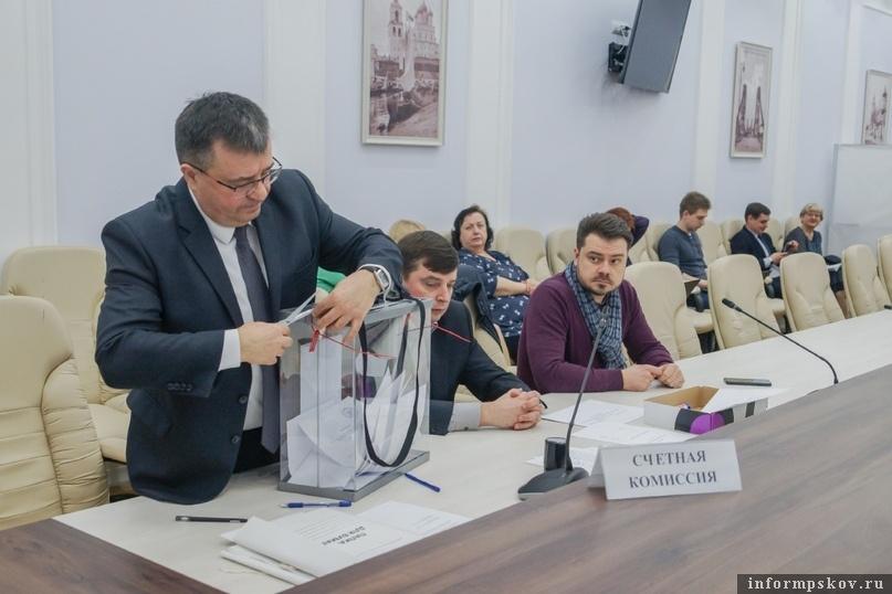 Фото Избирательной комиссии Псковской области