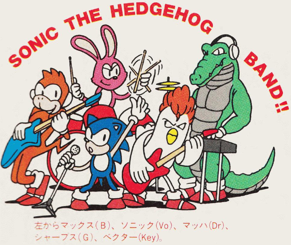 Концепт-арт группы Соника / Sonic Team