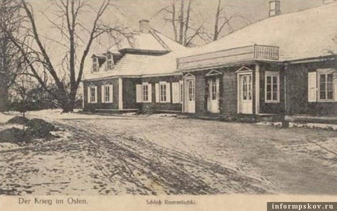 Усадьба в Романишках (фото сделано между 1914 и 1918 годами). Источник: radzima.org