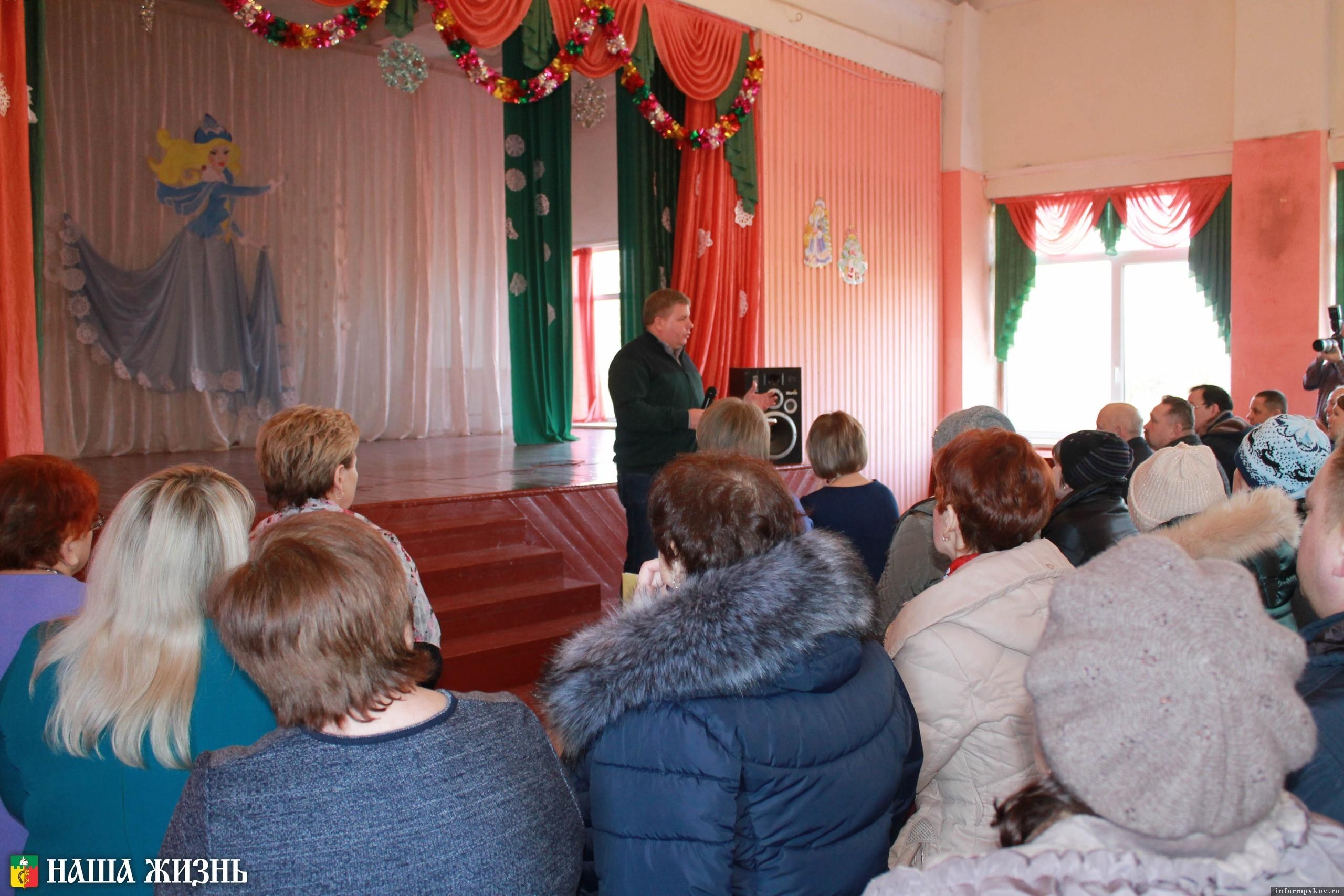 Общешкольное родительское собрание в Пыталовской средней школе 16 января. Фото районной газеты «Наша жизнь»