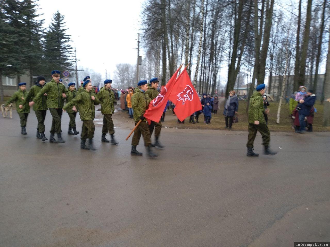 В Дно прошли мероприятия в честь 76-летия освобождения поселка. Фото: Леонид Шепталин.