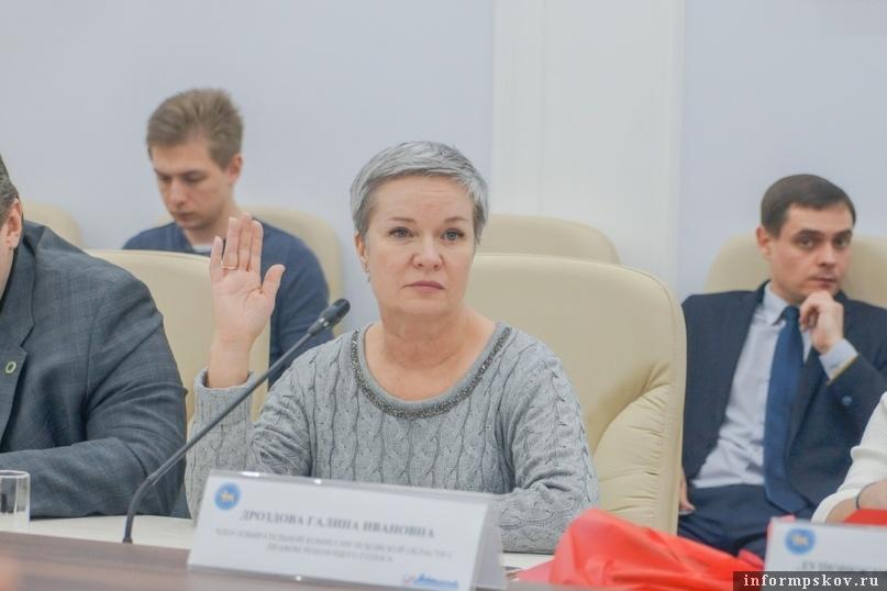 Галина Дроздова. Фото Избирательной комиссии Псковской области