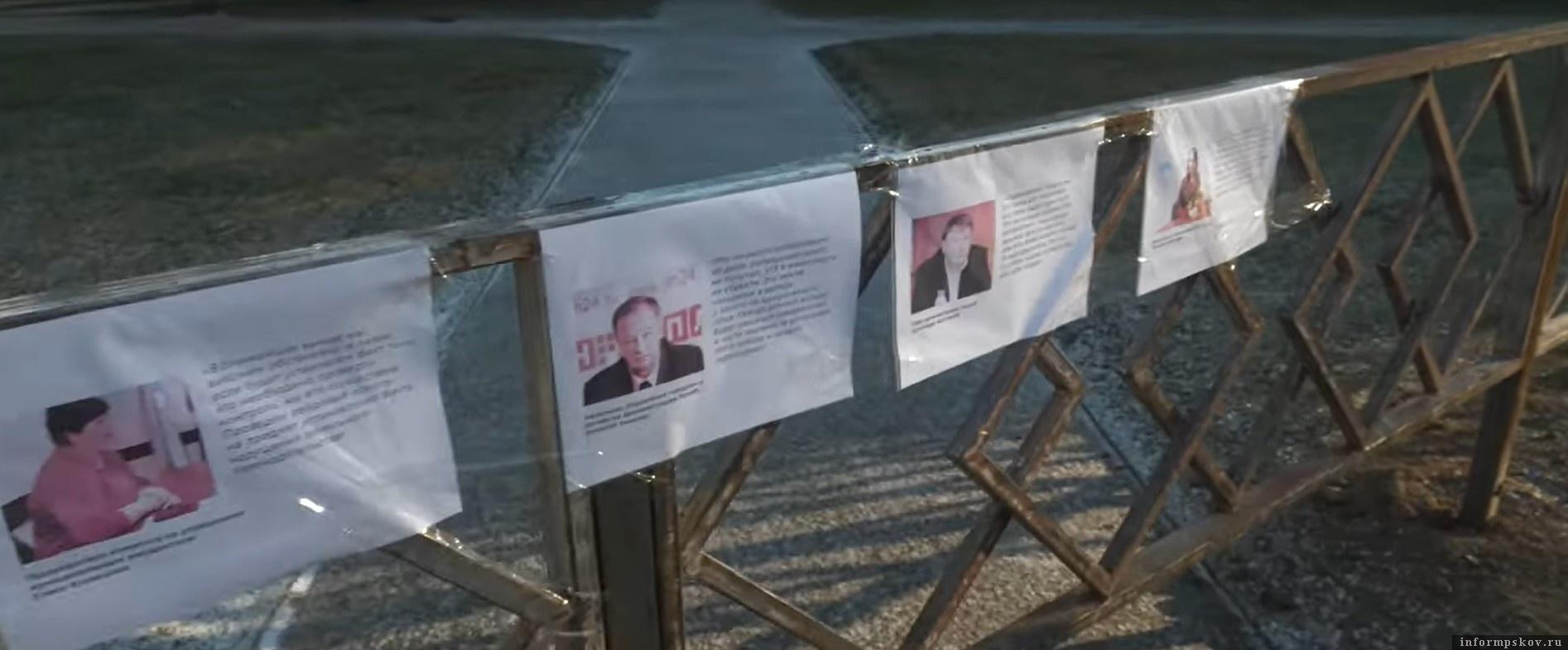 """Кадр из видеоролика движения """"Убитые дороги"""""""