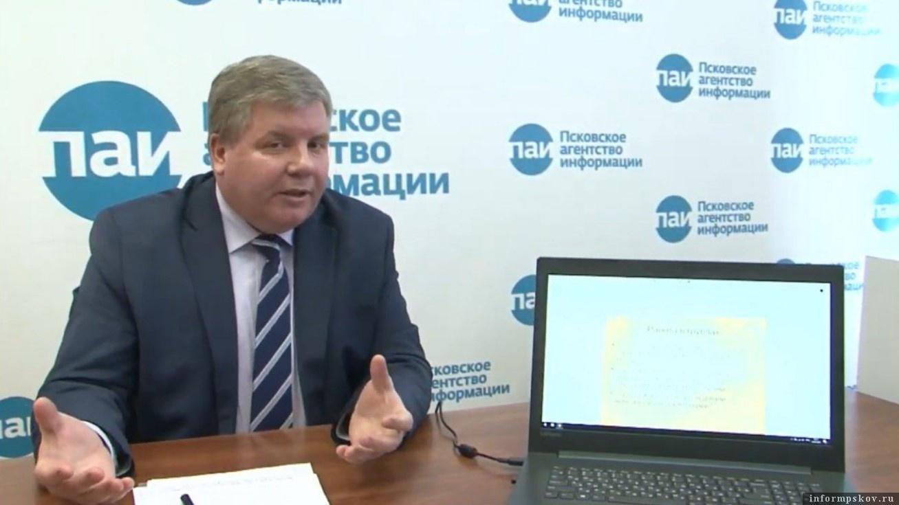 Александр Седунов в эфире ПАИ-live