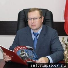 Фото с сайта «Судьи России»